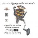 HAIBO CHEETAH